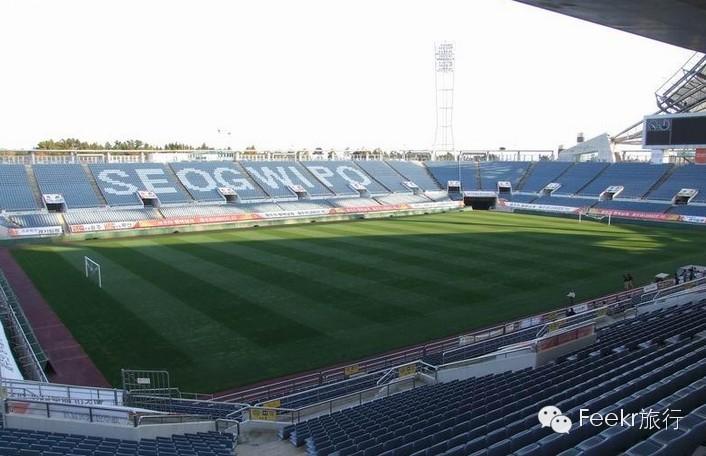 西歸浦世界杯體育場圖片