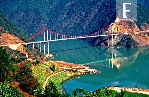 云南临沧市风景图片